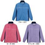 ホワイセル(自重堂) WH90245 ハーフジャケット[男女兼用] SS〜5L 介護ユニフォーム 介護服 【代引き不可】
