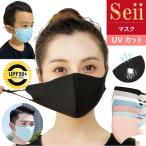 マスク UVカット 3枚セット UVマスク フェイスカバー  洗える 大人 子供 日よけマスク 熱中症対策 紫外線対策 レディース メンズ ランニング 送料無料