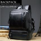 ビジネスバッグ メンズ ビジネス リュック 出張 旅行 アウトドア 通学 A4 PC 手提げ 送料無料