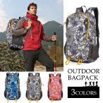 ショッピング登山 登山リュック  アウトドアバッグ トラベルバッグ 旅行 通学 迷彩 軽量 大容量 送料無料