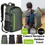 カメラバッグ 一眼レフリュック  リュックサック 旅行バッグ 登山リュック トラベルリュック 防水 大容量 軽量 送料無料