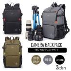 ショッピングカメラ カメラバッグ 一眼レフリュック リュックサック 旅行バッグ 登山リュック トラベルリュック バッグパック 送料無料
