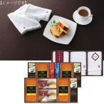 洋菓子今治タオル パウンドケーキ コーヒー セットお菓子 ドリップコーヒー ギフト対応 法事・法要・粗供養・年祭のお返し(返礼品)に