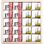 梅紀州南高梅 2種20粒(個包装)個包装 うす塩 甘口 ギフト対応 法事・法要・粗供養・年祭のお返し(返礼品)に