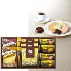 洋菓子 菓子折りスイーツセレクション紅茶 詰合せ 焼き菓子法事・法要・粗供養・年祭のお返し(返礼品)に