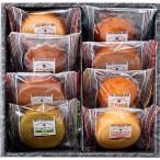 洋菓子 焼き菓子 詰め合わせ バームクーヘン マドレーヌ焼き菓子セット 法事・法要・粗供養・年祭のお返し(返礼品)に