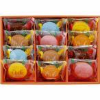 洋菓子 菓子折り焼き菓子詰合わせ紅茶 詰合せ お茶請け法事・法要・粗供養・年祭のお返し(返礼品)に