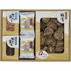 和食 セット日本の美味・お吸物(フリーズドライ)詰合せ昆布 料理法事・法要・粗供養・年祭のお返し(返礼品)に