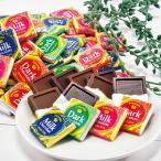 【お取り寄せ】 成城石井 ナポリタンチョコレート ギフト 1kg 【E・G】