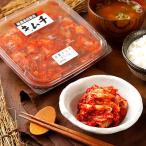 成城石井 白菜キムチ 徳用 500g