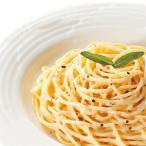 成城石井 6種のチーズのカルボナーラ 5食入り