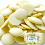 成城石井 フランス産ホワイトチョコレート 300g