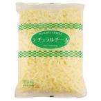 ムラカワ ミックスチーズ 1kg | 業務用規格