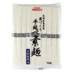 成城石井 長崎県島原産 寒製づくり 手延べ素麺 1kg