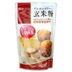 熊本製粉 グルテンフリー玄米粉 300g×5個