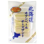 オルソン 北海道カマンベールチーズサンド 150g