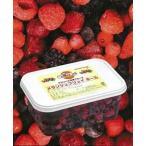 グランベル/冷凍メランジェフリュイホール 500g<いちご、木いちご、赤すぐり、ブルーベリー、ブラックベリー、さくらんぼ>