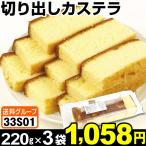 seikaokoku_s-fk2768