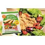 テンペ 3袋 (1袋100g入り) 食品◆