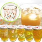 Yahoo!食みらい・国華園飲料 ひやしあめセット 180ml×12本 1組 瓶入り ワンカップ 高知産しょうが使用 桜南食品※まとめ買いで送料がお得※