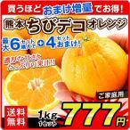 seikaokoku_s-fs3223