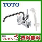 TMS27C TOTO 浴室シャワー水栓 台付きタイプ 2ハンドルシャワー水栓 スプレー(節水)シャワー 混合水栓 蛇口 デッキタイプ