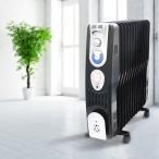 ベルソス S字13枚フィン オイルヒーターサーモスタット機能付き|あったか 暖かい 暖房器具 省エネ 10畳 12畳 リビング 寝室 子供部屋 冬物
