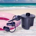 乾電池式電動ポンプ|電動エアーポンプ 電動ポンプ 電池 乾電池式 非常用 エアーベッド ビニールプール 浮き輪 うきわ ベビーフロート に 便利 給気 排気 対応