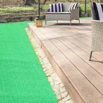 透水 人工芝 ロールタイプ 91cm×10m 日本製 DIY 簡単施工 庭 ベランダ テラス ガーデン おしゃれ 芝敷き詰め 緑化 ロールマット 水はけ ガーデニング用品