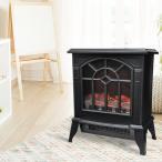 ベルソス 暖炉型ファンヒーター VS-HF2201  レトロ デザイン 暖房器具 おしゃれ 暖炉型ヒーター あったか 暖かい リビング 一人暮らし ワンルーム 寝室