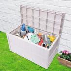 屋外用 組立式 ガーデンコンテナ   ガーデンボックス 収納庫 屋外 収納コンテナ 収納ボックス 工具箱 ツールボックス ポリタンク コンテナボックス ガーデニング