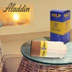 ◎ アラジン ブルーフレーム専用 取り換え芯 16LP |あったか 暖かい 暖房器具 暖房器具 灯油 Aladdin