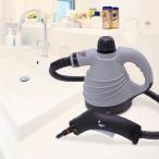 高圧蒸気洗浄機 ハンディースチームクリーナー ロングホースタイプ|日用品 日用雑貨 生活雑貨 生活用品 大掃除 バスルーム 洗面所 トイレ 掃除用具 清掃