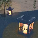 アンティーク調 ガーデン ソーラーライト 屋外 アンティーク風 照明 おしゃれ 玄関 庭 ガーデンライト 屋外照明 外灯 庭園灯 ソーラー 充電式 かわいい