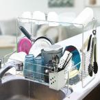 スライド水切りラック2段 DXセット|日本製 燕三条 ステンレス 包丁差し まな板スタンド S字フック 箸立て キッチン収納 シンク横 洗い物 食器置き