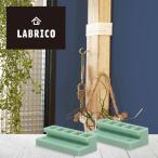 2×4 ジョイント ラブリコ ジョイント LABRICO ラブリコ 2×4 ジョイント ツーバイフォー 2×4 木材 LABRICO ラブリコ 2×4 LABRICO 2×4ジョイント