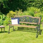 天然木 アンティーク調 パークベンチ ( リーフ柄 ) | 天然木 パークベンチ ベンチ 木製 屋外 庭 木製ベンチ ガーデンベンチ 公園 ガーデン 外用 ガーデニング