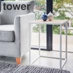 サイドテーブル スクエア タワー | Tower ナイトテーブル ベッドサイドテーブル コーヒーテーブル サブテーブル 木目 木製 北欧風