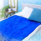 速感 冷却マット 90X140cm | クール 冷却ジェルマット 夏用 ベッド 冷感 ひんやりマット 冷感敷きパッド 敷きパッド クールパッド 夏 接触冷感 冷感マット