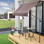 オーニング 2m (物干し竿付き) | 日よけ シェード 日よけスクリーン つっぱり式 カフェ風 エクステリア ベランダ バルコニー テラス 撥水 テント 目隠し 雨よけ