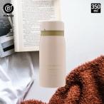 ステンレス ボトル タンブラー 水筒 350ml メッセージ アイボリー | 直飲み すいとう コーヒーボトル 保温 保冷 マグ マグボトル マイボトル おしゃれ シンプル