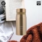 ステンレスボトル タンブラー 水筒 350ml メッセージ ゴールド | ステンレス 直飲み すいとう コーヒーボトル 保温 保冷 マグ マグボトル マイボトル おしゃれ