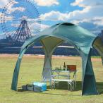 タープテント 320×320×260cm 収納バッグ付 大型 テント タープ タープテント シェルター サンシェード 日よけ イベント アウトドア キャンプ バーベキュー