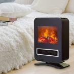 ◎暖炉風 セラミックファンヒーター|暖炉型ファンヒーター デザイン 暖房器具 おしゃれ 暖炉型ヒーター あったか 暖かい リビング 一人暮らし ワンルーム