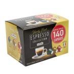 コストコ コーヒー ネスプレッソ 互換 カプセル 140個入 エスプレッソコレクション コーヒーカプセル カフィタリー