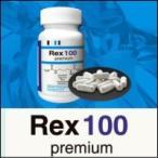 ●レクス100プレミアム-Rex100premium-●圧倒的健康サプリ!L-シトルリン・L-アルギニン・亜鉛酵母etc配合★
