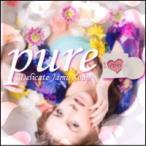 【PURE 〜delicate jamu soap〜】人には言えないデリケートゾーンの悩み。臭いや黒いをサポート★(デリケア石鹸)【ピュアデリケートソープ】
