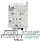 マスプロ CATV/UHF BS・CSブースター 7UBCA33