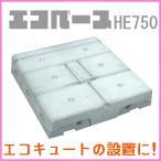 東洋ベース エコベース HE750