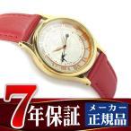 SEIKO ALBA セイコー アルバ 魔女の宅急便 クォーツ レディース 腕時計 ACCK408